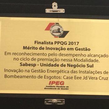 Placa de premiação MIG 2017